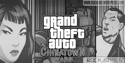 grand_theft_auto-chinatown_wars_gameplay-216481-1236166041