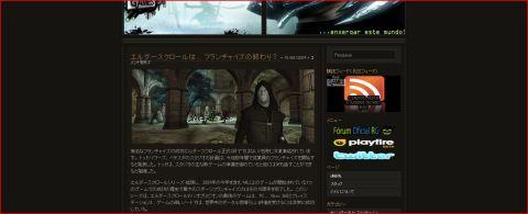 Print da versão em Japonês